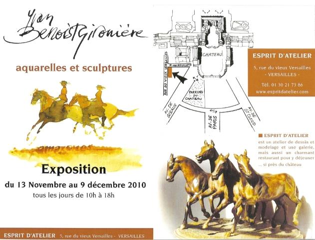 Expo yvan 13 nov au 9 dec 2011